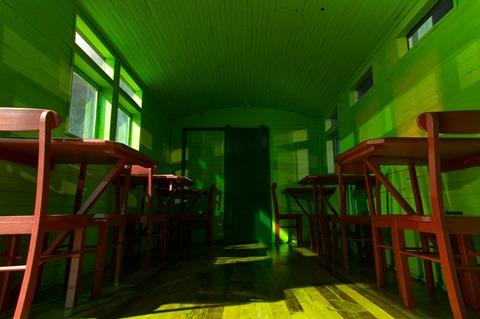Vagão Restaurante II