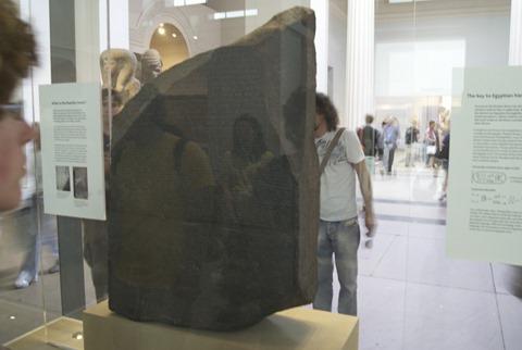 2010-07-08 - British Museum (276) - Reduzida