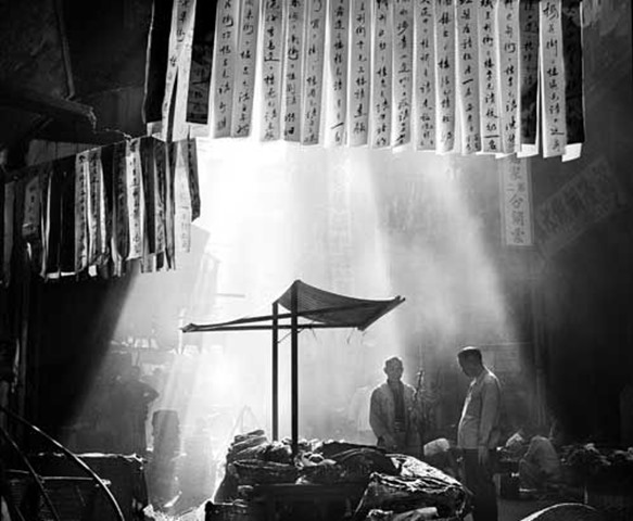 Fan Ho - Hong Kong